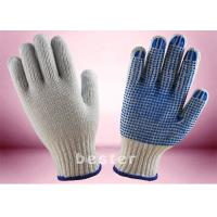 China Better Grip Cotton Knitted Gloves 550 - 1000g Per Dozen Weight Hand Protective wholesale