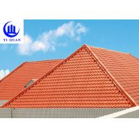 China Versatile Building Materials Light Weight Spanish Synthetic Resin Roof Tile wholesale