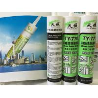 China Acetic Neutral Concrete Silicone Sealant , Tile Silicone Sealant Age Resistant wholesale