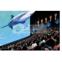 China High definition 4D cinema system with 7.1 / 5.1 audio system , movie theater equipment wholesale