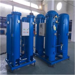 China Oxygen PSA Nitrogen Plant 15 Mpa Pressure 200 Nm 3/H Capacity 108.66KW Power wholesale