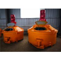 China Low Energy Consumption Planetary Concrete Mixer With Manual 1 - 3 Unloading Doors wholesale