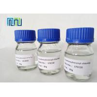 Quality P-Anisoyl Chloride Active Pharmaceutical Ingredients 100-07-2 for sale