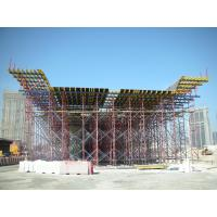 China Light Weight Girder Box Formwork , Scaffold Formwork with Timber Beam wholesale