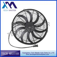"China DC 12V 15"" Car Cooling Fan Motor for Universal Radiator Cooling Fan wholesale"