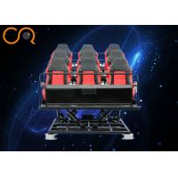 Buy cheap Electric Video Game 5D Cinema Equipment Immersive With High Definition Movie from wholesalers