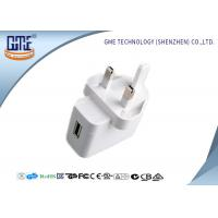 China UK Type Mobile Phone Charger 5V 1A Wall Mount USB Power Adapter GS CB CE wholesale
