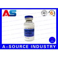 Buy cheap Custom Steroid Bottle Labels Glossy Waterproof For Small Bottles Medication Usage from wholesalers