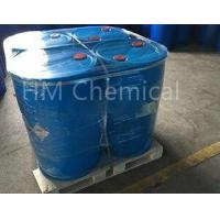 China PU spray foam Amine Catalyst cas 2212 32 0 / N,N,N′-trieMthylaMinoethyl-N′-MethylaMinoehylanol(TMAEA) / 99% / Dabaco-T wholesale