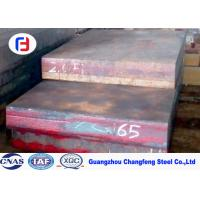 China Special Tool Steel Bar Pre - Hardened Condition P20 / 1.2311 For Plastic Mould wholesale