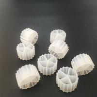 China Virgin HDPE Material MBBR Bio Media 10*7mm Size For Long Service Life wholesale