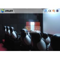 China 7D Simulator Cinema / Leather Car Simulator With Roller Coaster Ride Films wholesale