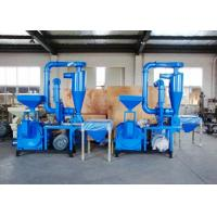 China 100 Mesh No Dust Plastic Recycling EquipmentCompact Structure Overload Protection wholesale