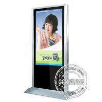 China 1920x 1080 Kiosk Digital Signage LCD Screen for VCD DAT / MP3 / JPG wholesale
