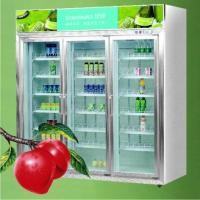 Quality Commercial Supermarket Beverage And Milk Display Refrigerator for sale