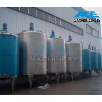 China Sanitary Vodka Tank Mixing Tank with Variable Mixers (ACE-JBG-3U) wholesale