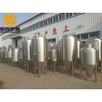 Quality Pressure Conical Fermentation Tank 500L Working Capacity 3mm Interior Shell for sale