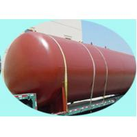 Quality Water Based Steel Pipe Anti Rust Paint , Corrosion Protection Coatings Primer Samples for sale