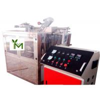 China Stainless Steel Spice Pulverizer Machine Liquid Nitrogen Cooling Voltage Protection wholesale