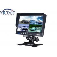 China 7 Inch Auto Accessory TFT Car Quad Monitor with 4 Video Cameras Inputs on sale