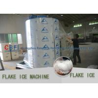 China Automatic Quick 1 - 25 Ton Flake Ice Machine For Fruit And Vegetable Preservation wholesale