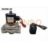 China Diaphragm Pneumatic Solenoid Valve 2S250-25 73.5x99x134.5mm 1 Inch Port Size wholesale