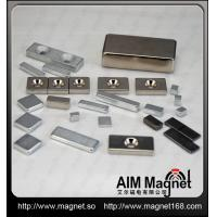 China Strong Sintered block ndfeb magnet wholesale