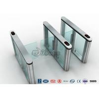 China Pedenstian Entry Speed Gate Turnstile Gate Visit Management System For Bank wholesale