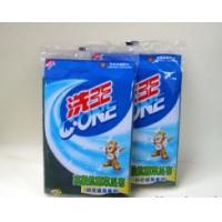 Buy cheap C-One Anti-Bacteria Rag from wholesalers