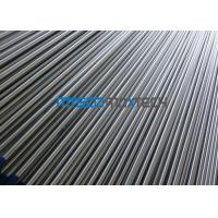 Buy cheap 4.76Mm TP316 / 316L Bright Annealed Tube , welding stainless steel tubing For Oil Industry from wholesalers