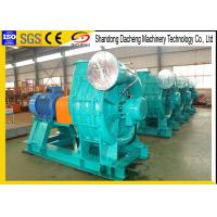 China Powder Conveying External Centrifugal Fan , Colored Centrifugal Industrial Fans on sale
