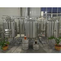 China Small Stainless Steel Brewing Equipment 100L To 200L For Pub Brewery wholesale