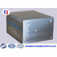 China Cold Work Solid Steel Block 1.2379 / D2 ISO Approved For Measuring Tools wholesale