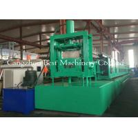 China Rack Box Beam Forming Machine Autoatice Change Size With Hydraulic Decoiler wholesale