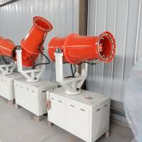 China BS-30 Agricultural mist blower Fog Cannon with high efficiency wholesale