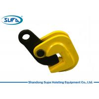 China High Efficiency Horizontal Plate Lifting Clamps , Plate Clamps For Lifting Stainless Steel wholesale