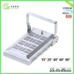 China AC277V High Power LED Tunnel Lights 250w High Pressure Sodium wholesale