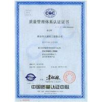 China Bromoacety bromide wholesale