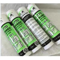 China RTV Weatherproof Silicone Sealant One - Component For Coated Glass wholesale