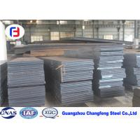China Special SKD11 Tool Steel Annealed Heat Treatment Flat Bar D2 / 1.2379 wholesale