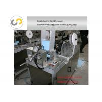 China Automatic disposable face mask tie on machine, earloop tie on face mask machine wholesale