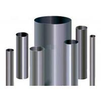 China Titanium Pipe Seamless Alloy Steel Tube 6 - 219MM Outer Diameter High Strength wholesale