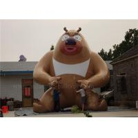 China 6m Strong Inflatable Cartoon Characters , Outdoor Brown Inflatable Bear wholesale