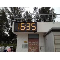 China Large outdoor led gas station price sign waterproof For 4 and 5 digit formats , custom size wholesale