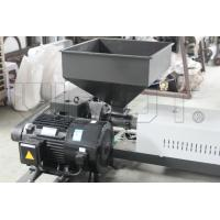 China Customized Size Plastic Rope Making Machine 90 - 130kg / H Capaticy wholesale