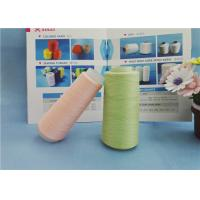 China Multi Color Dyeable TFO Ring Spun Polyester Yarn With High Color Fastness wholesale