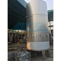 China 10t Juice Fermenter (ACE-FJG-T1)2) wholesale
