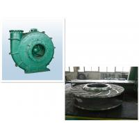 China Large Flow Capacity Gravel Suction Pump Anti - Abrasive Wear Resistant Material wholesale