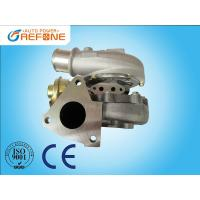 China Turbo Patrol 705954-0008 705954-0009 Supercharger wholesale