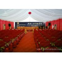 Buy cheap Hard Pressed Aluminum Frame Fabric Cover Commercial Party Tents With Beautiful from wholesalers